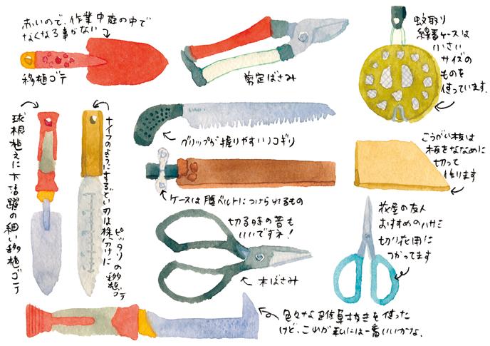 お気に入りのガーデニングツール~私の道具選び~